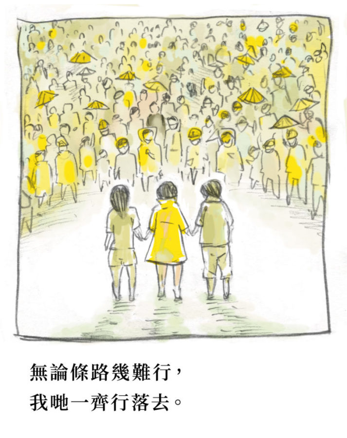 Hong+Kong+Protests%3A+Insight+Into+the+Thirty-Year+Conflict+for+Autonomy